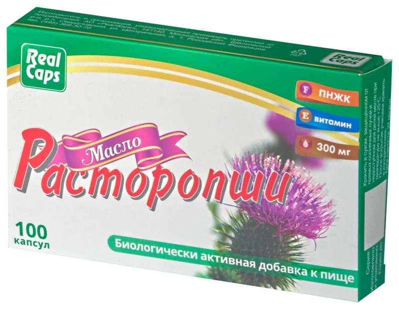 МАСЛО РАСТОРОПШИ капсулы 300 мг 100 шт.