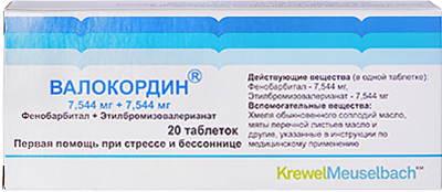 ВАЛОКОРДИН 20 шт. таблетки Усолье-Сибирский ХФЗ АО