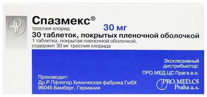 СПАЗМЕКС таблетки 30 мг 30 шт.