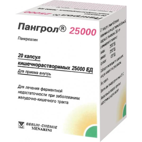 ПАНГРОЛ 25000 25000ЕД 20 шт. капсулы кишечнорастворимые