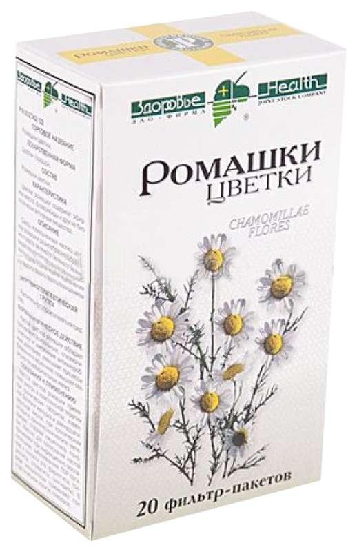 Ромашки цветки 20 шт. фильтр-пакет здоровье, фото №1