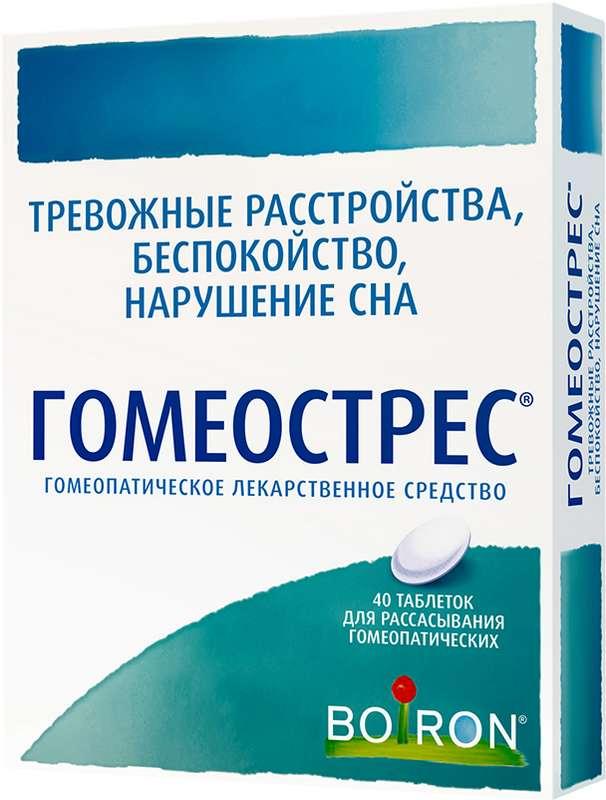 ГОМЕОСТРЕС таблетки для рассасывания 40 шт.
