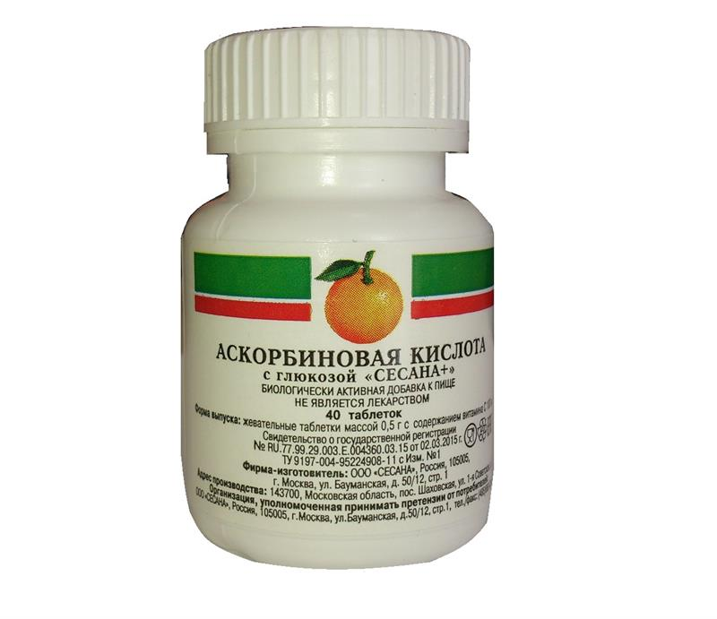 АСКОРБИНОВАЯ КИСЛОТА С ГЛЮКОЗОЙ таблетки 500 мг 40 шт.