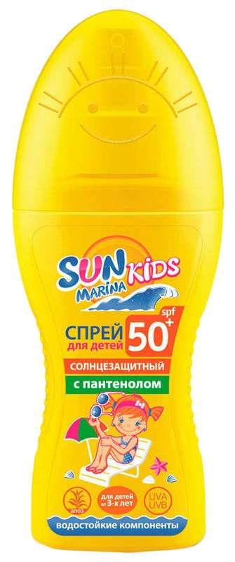 Сан марина кидс спрей солнцезащитный для детей spf50+ 150мл эккола-био, фото №1