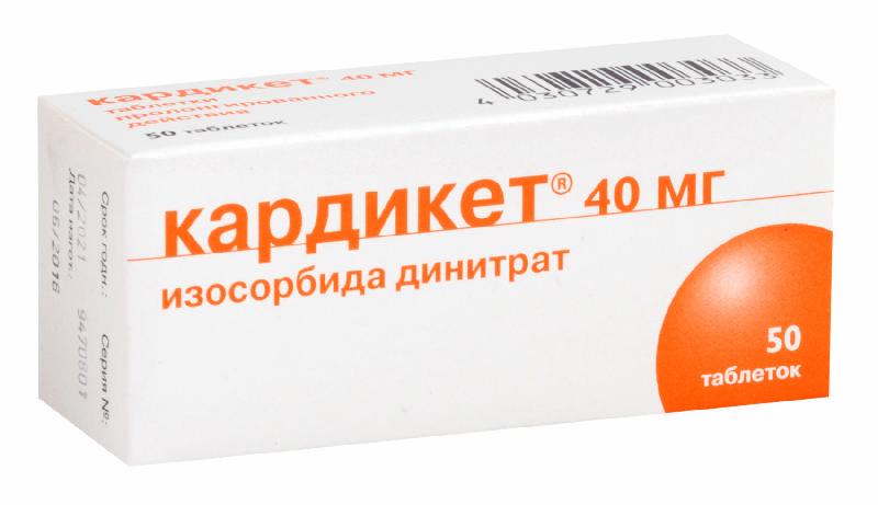 КАРДИКЕТ таблетки 40 мг 5 шт.