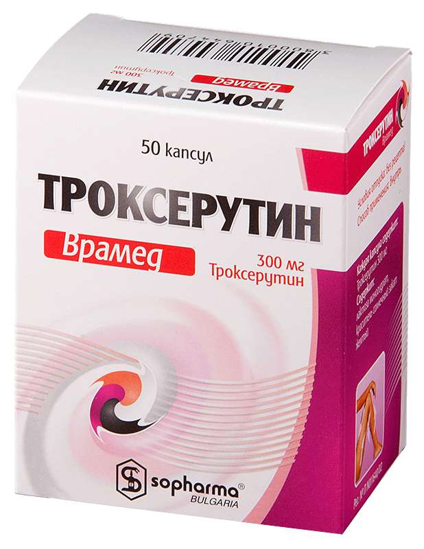 ТРОКСЕРУТИН ВРАМЕД капсулы 300 мг 50 шт.
