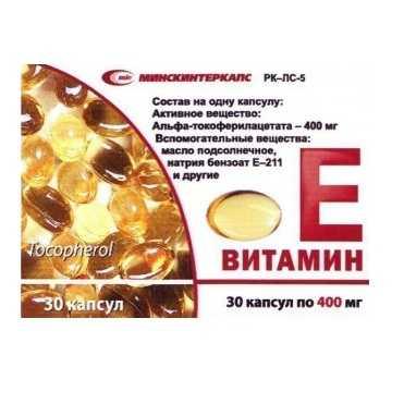 Витамин е 400мг 30 шт. капсулы, фото №1
