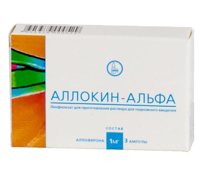 Аллокин-альфа лиофилизат для приготовления раствора для инъекций 1 мг ампулы 3 шт.;