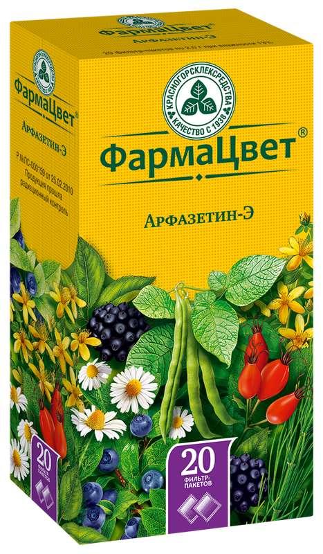 Арфазетин-э сбор 2г 20 шт. фильтр-пакет, фото №1