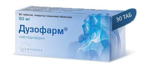 Дузофарм 50мг 30 шт. таблетки покрытые пленочной оболочкой, фото №1