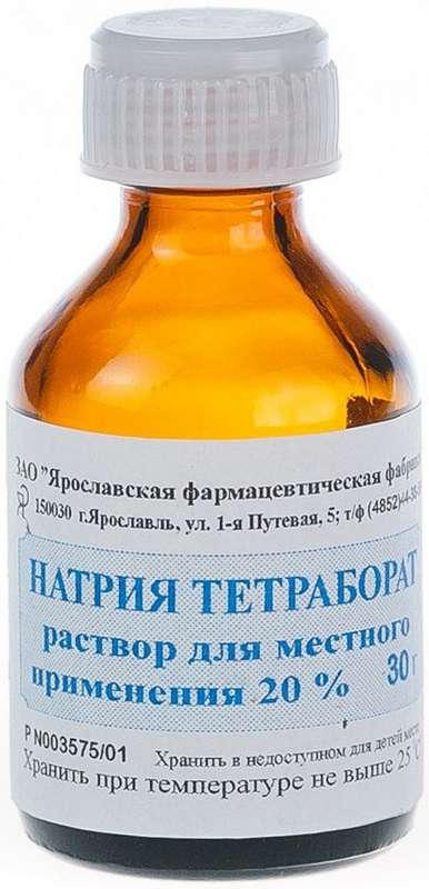 НАТРИЯ ТЕТРАБОРАТ 20% 30г раствор для местного применения