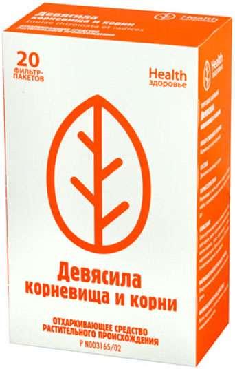 Девясила корневище и корни 1,5г 20 шт. фильтр-пакет здоровье, фото №1