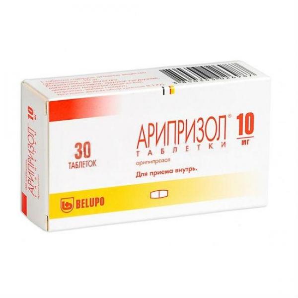 АРИПРИЗОЛ таблетки 10 мг 30 шт.