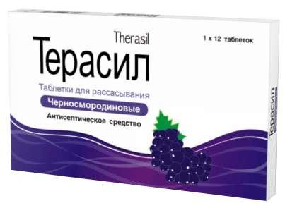 Терасил 12 шт. таблетки для рассасывания черная смородина плетхико фармасьютикалз лтд, фото №1