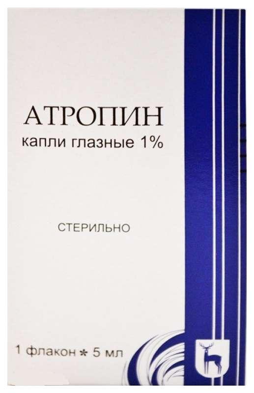 Атропин 1% 5мл капли глазные, фото №1