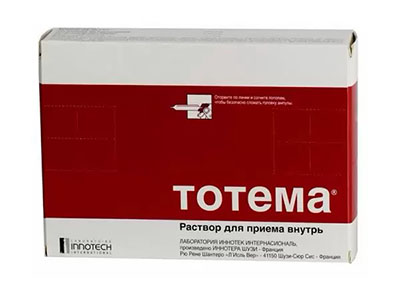 ТОТЕМА 10мл 20 шт. раствор для приема внутрь