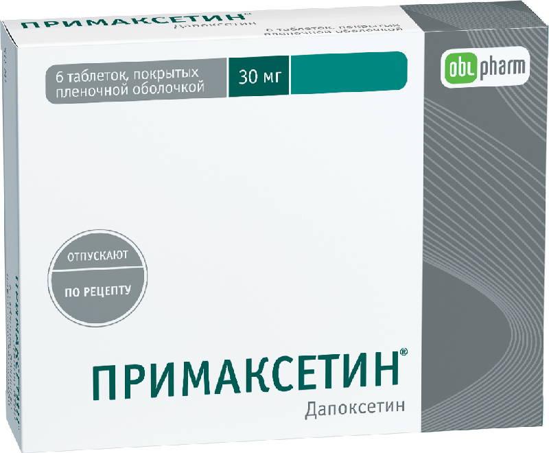 ПРИМАКСЕТИН таблетки 30 мг 6 шт.