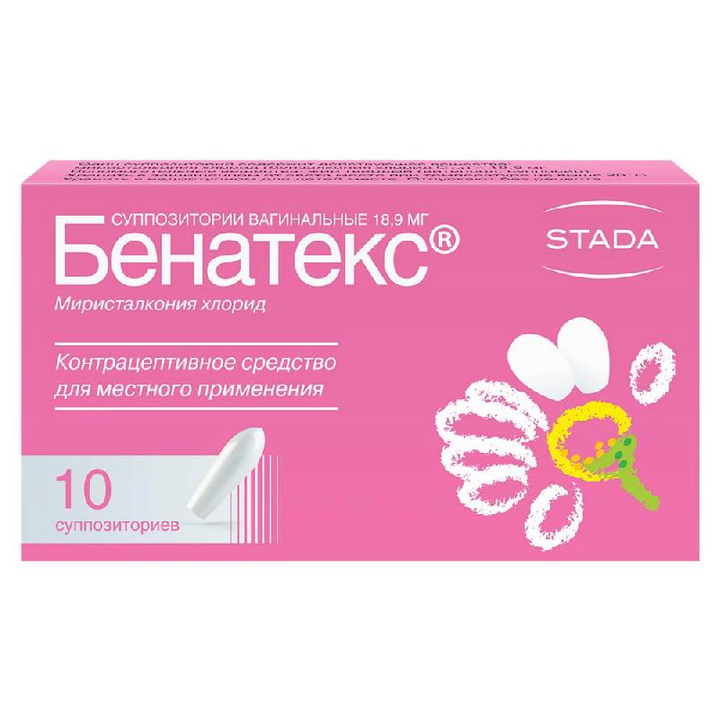 БЕНАТЕКС 18,9мг 10 шт. суппозитории вагинальные Нижфарм