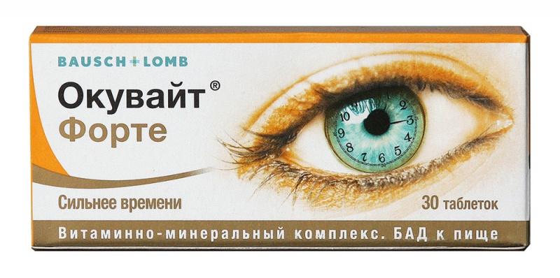 ОКУВАЙТ ФОРТЕ таблетки 630 мг 30 шт.