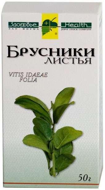 Брусника листья 50г здоровье, фото №1