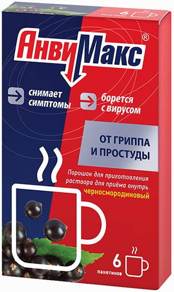 Анвимакс 5г 6 шт. порошок для приготовления раствора для приема внутрь черная смородина фармвилар сотекс, фото №1