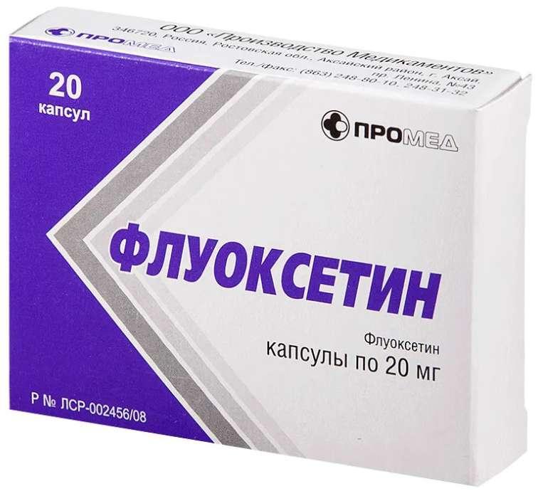 ФЛУОКСЕТИН 20мг 20 шт. капсулы