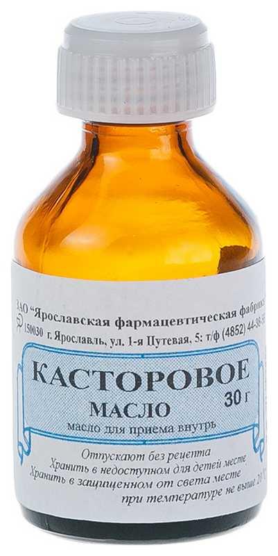 Касторовое масло 30г масло для приема внутрь, фото №1