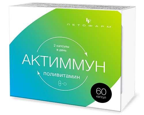 Актиммун поливитамин капсулы 60 шт., фото №1