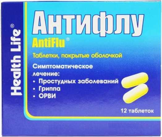 Антифлу 12 шт. таблетки, фото №1