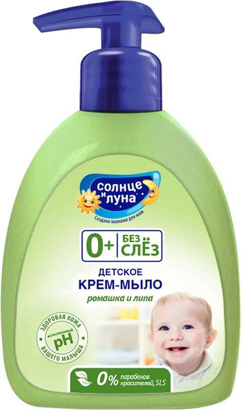 Аура солнце и луна крем-мыло для детей ромашка/липа 300мл, фото №1