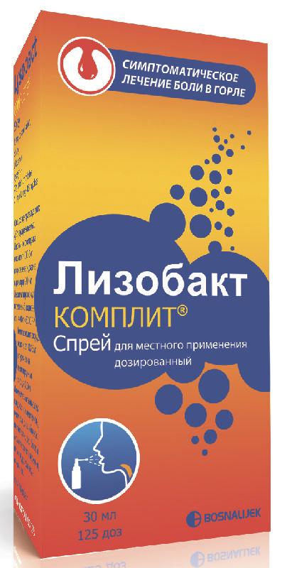 ЛИЗОБАКТ КОМПЛИТ 125доз спрей для местного применения дозированный