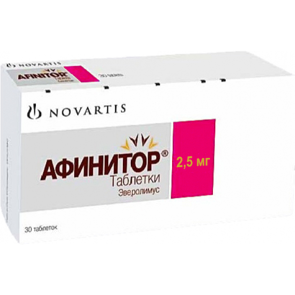 АФИНИТОР таблетки 2.5 мг 30 шт.
