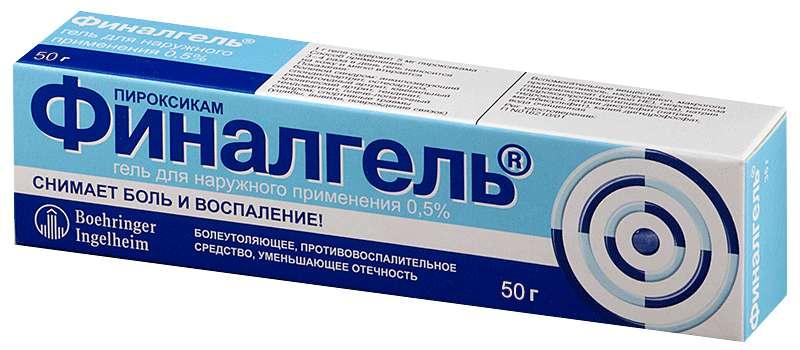 ФИНАЛГЕЛЬ 0,5% 50г гель для наружного применения