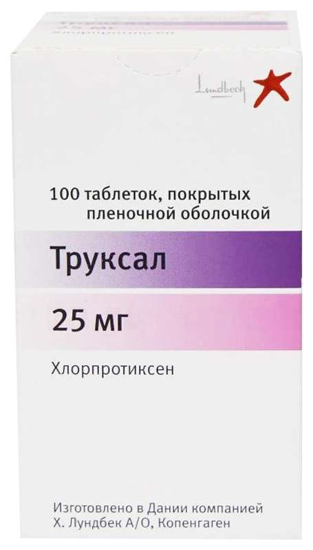 Труксал 25мг 100 шт. таблетки, фото №1