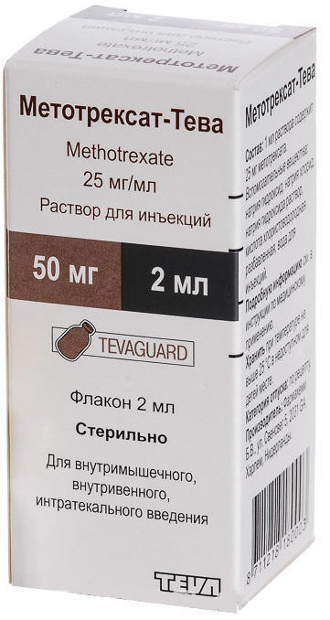 Метотрексат-тева 25мг/мл 2мл раствор для инъекций флакон, фото №1
