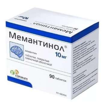 Мемантинол 10мг 90 шт. таблетки покрытые пленочной оболочкой, фото №1