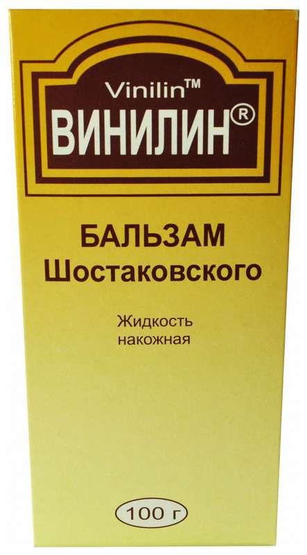 Винилин 100г бальзам шостаковского, фото №1
