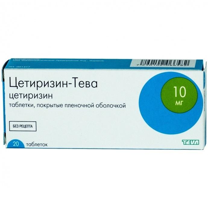 ЦЕТИРИЗИН-ТЕВА таблетки 10 мг 20 шт.