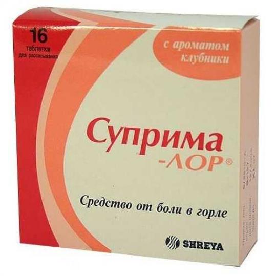 Суприма-лор 16 шт. таблетки клубника, фото №1