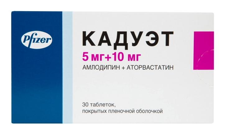 КАДУЭТ таблетки 5 мг+10 мг 30 шт.