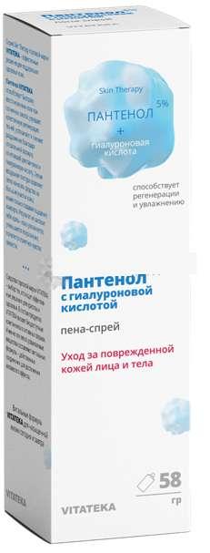 Витатека пена-спрей пантенол 5% с гиалуроновой кислотой 58г, фото №1