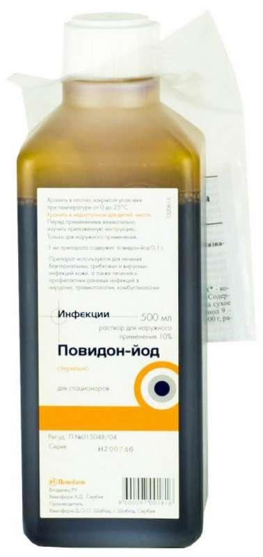 Повидон-йод 10% 500мл раствор для наружного применения, фото №1