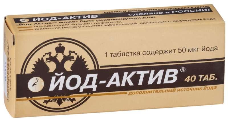 ЙОД-АКТИВ таблетки 50 мкг 40 шт.
