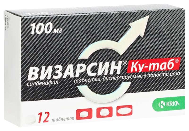 ВИЗАРСИН КУ-ТАБ таблетки диспергируемые 100 мг 1 шт.