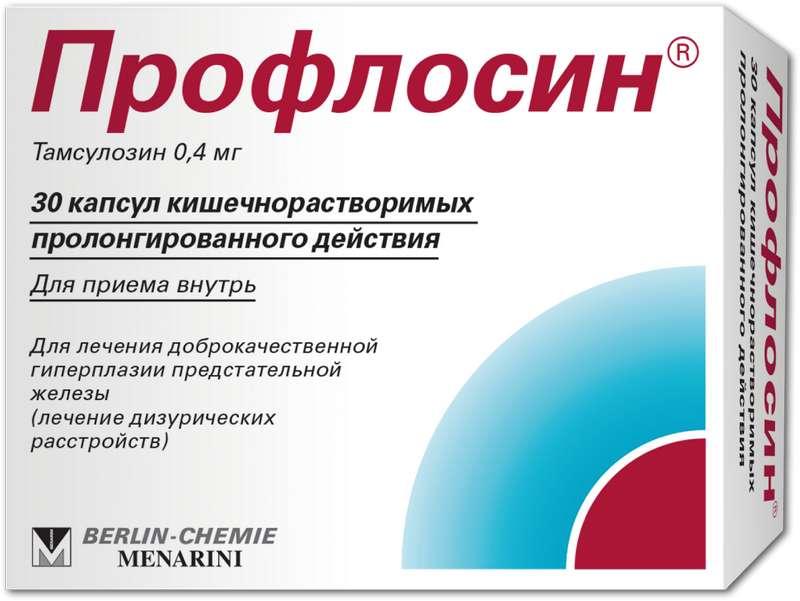 ПРОФЛОСИН 0,4мг 30 шт. капсулы кишечнорастворимые пролонгированного действия