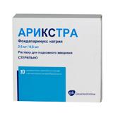 АРИКСТРА 2,5мг/0,5мл 10 шт. раствор для инъекций шприц