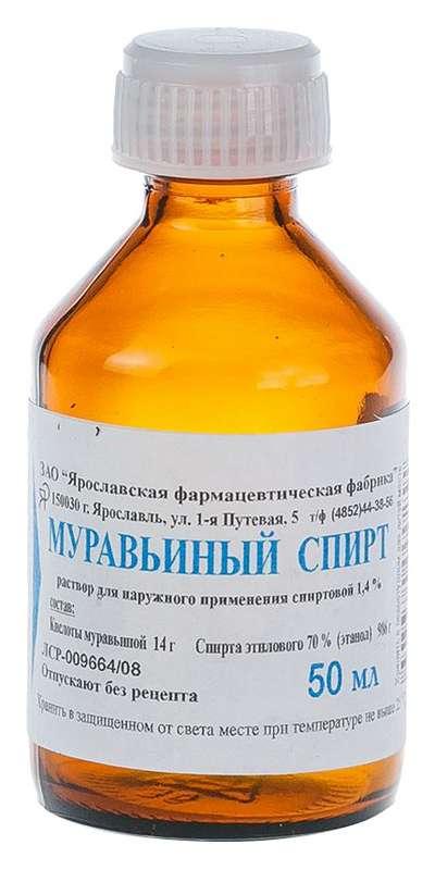 МУРАВЬИНЫЙ СПИРТ 1,4% 50мл раствор для наружного применения спиртовой (до 25 град.)
