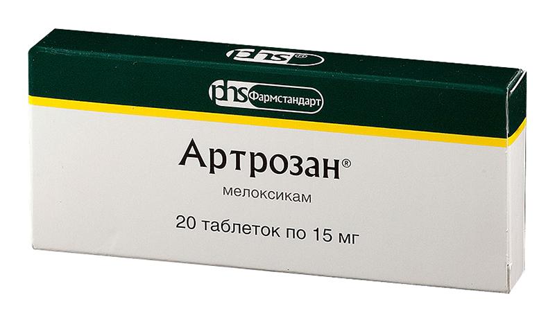 АРТРОЗАН таблетки 15 мг 20 шт.