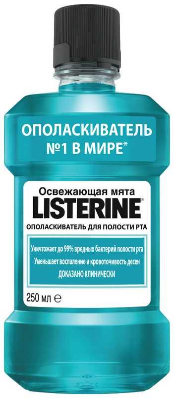 Листерин ополаскиватель для полости рта свежая мята 250мл, фото №1