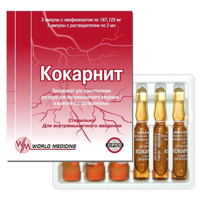 Кокарнит лиофилизат для приготовления раствора для внутримышечного введения ампулы 3 шт.;